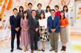 『めざましテレビ』出演者P(C)フジテレビ