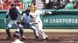 12月2日放送、TBS系ドキュメントバラエティー『消えた天才』大谷翔平から打ったホームランで人生が激変した天才打者に迫る(写真提供:TBS)