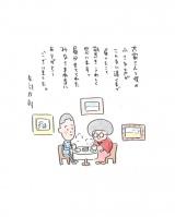 『大家さんと僕』の大ヒットに、矢部太郎が書き下ろしで喜びを綴った(C)矢部太郎