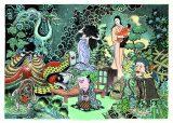 未発表原画を収録した『妖怪のいるところ』「五 古道具・モノに籠もる霊」より(C)水木プロ