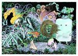 未発表原画を収録した『妖怪のいるところ』 「十 妖怪と図像 その姿かたち」より(C)水木プロ