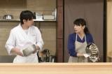 水野美紀&青柳翔出演『AbemaTVオリジナル あいつには渡さない』全3話配信決定