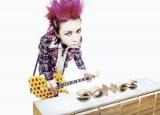 12月8日放送、NHK総合『SONGS』は「hideが遺したもの(C)NHK