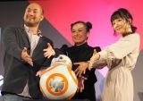 (左から)ジャック・リアン氏、アシーナ・ポルティーヨ氏、佐藤美由希 (C)ORICON NewS inc.