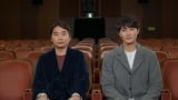 岡田将生×石田彰『落語心中』対談