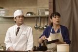 第4話より。仕出し弁当づくりに駆り出される多衣(水野美紀)(C)テレビ朝日