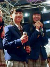 『青春高校3年C組』アイドル部、フリーライブの様子(左から)山口茜、 大曲李佳 (C)ORICON NewS inc.