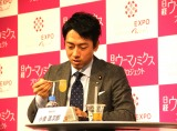 白いこんにゃくに驚く小泉進次郎氏