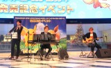『ポケットモンスターLet's Go!ピカチュウ・Let's Go!イーブイ』サウンドトラックCD発売記念イベントの模様 (C)ORICON NewS inc.