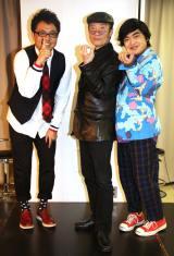 トークショーに出席した(左から)アメリカザリガニの柳原哲也、魔夜峰央氏、加藤諒 (C)ORICON NewS inc.