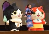 (左から)猫又、ブルゾンちえみ、ジバニャン=『映画 妖怪ウォッチ FOREVER FRIENDS』完成披露舞台あいさつ (C)ORICON NewS inc.