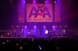 『Act Against AIDS 2018「THE VARIETY 26」』に出演した(左から)岸谷五朗、寺脇康文、三浦春馬、神木隆之介、小関裕太、平間壮一