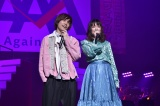 『Act Against AIDS 2018「THE VARIETY 26」』に出演した(左から)大原櫻子、平間壮一