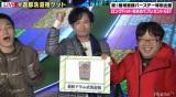 『ななにー』20メートルのロングパットを成功させた稲垣吾郎