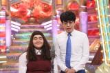 ゆにばーす (c)2018 M-1GRANDPRIX、(c)ABCテレビ/吉本興業
