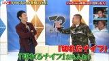『ななにー』で七番勝負を繰り広げた(左から)草なぎ剛、出川哲朗