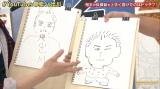 草なぎ剛の描いた出川哲朗(左)と、出川の描いた草なぎ=『ななにー』七番勝負