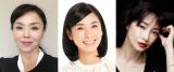 12月24日放送のスペシャルドラマ『犬神家の一族』に出演する(左から)松田美由紀、黒木瞳、りょう