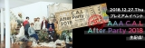 AAAのプレミアムイベント『AAA C.A.L After Party 2018』12月27日公演の模様を「dTV」で生配信