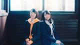 AKB48グループのじゃんけん大会』優勝したFortune cherry(左から)AKB48多田京加、HKT48松田祐実(C)You, Be Cool! / KING RECORDS