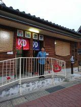 西郷隆盛も逗留した鹿児島県指宿市の鰻温泉(C)NHK