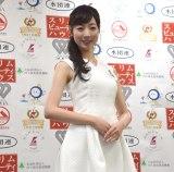 第51回ミス日本コンテスト2019ファイナリストの小西夏貴(26 薬剤師) (C)ORICON NewS inc.