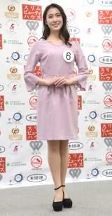 第51回ミス日本コンテスト2019ファイナリストの中村有沙 (C)ORICON NewS inc.
