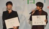 映画『春待つ僕ら』プレミアム試写会に登壇した(左から)杉野遥亮、小関裕太 (C)ORICON NewS inc.