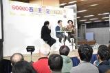パブリックビューイングの模様(C)NHK