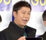 『GU STYLE STUDIO』のオープニングイベントに出席したパンサー尾形貴弘 (C)ORICON NewS inc.