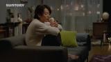 サントリーチューハイ『ほろよい』冬の新CMに出演する佐藤健(12月4日全国オンエア)