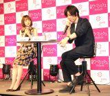『WOMAN EXPO TOKYO 2018 Winter』内のトークイベントに出席した生駒里奈とSHOWROOMの前田裕二社長 (C)ORICON NewS inc.
