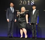『@cosme Beauty Awards』ビューティートレンド表彰式より (C)ORICON NewS inc.