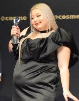 『@cosme Beauty Awards』の授賞式に出席した渡辺直美 (C)ORICON NewS inc.