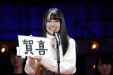 スケッチブックで名字の読み方を説明した賀喜遥香(かき・はるか)はイラストも本格的