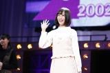 笑顔で手を振る掛橋沙耶香(かけはし・さやか)