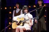 アコースティックギター弾き語りで「逃げ水」を披露した掛橋沙耶香(かけはし・さやか)