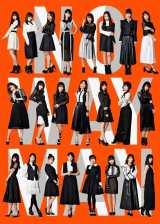 AKB48、通算&連続41作目の首位