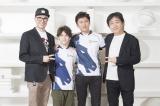 左からTeam Liquid COO Mike Milanov(マイク・ミラノフ)氏、竹内ジョン選手、ネモ選手、株式会社アミューズ 取締役 専務執行役員 相馬信之