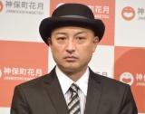 『神保町花月2019年公演』ラインナップ発表会に出席した山内圭哉 (C)ORICON NewS inc.