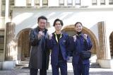 ドラマ『トレース〜科捜研の男〜』にそろってクランクインした(左から)船越英一郎、錦戸亮、新木優子 (C)フジテレビ