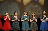 BEYOOOOONDSが新メンバーお披露目(左から2人目より)平井美葉、小林萌花、里吉うたの