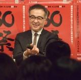「大人計画」の30周年記念イベント『30祭(SANJUSSAI)』トークショーに出席した松尾スズキ (C)ORICON NewS inc.