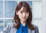 木曜劇場『スキャンダル専門弁護士 QUEEN』に出演する泉里香 (C)フジテレビ