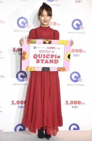 『QUICPay de QUICPie STAND』キックオフセレモニーに出席した近藤千尋 (C)ORICON NewS inc.