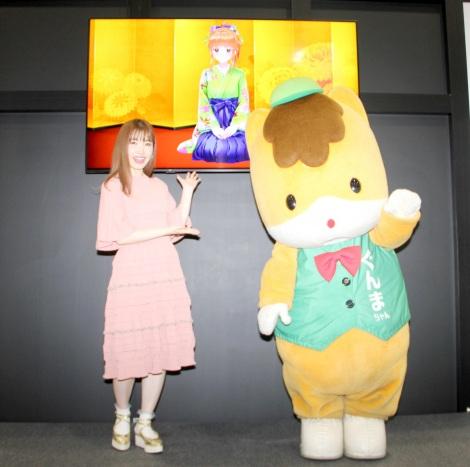 AI観光ガイド『ハルナ若葉』発表会に出席した(左から)内田彩、ぐんまちゃん (C)ORICON NewS inc.