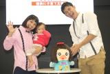 (左から)金田朋子、千笑ちゃん、森渉 (C)ORICON NewS inc.