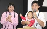 親子3人そろって初めて公の場に登場した(左から)金田朋子、千笑ちゃん、森渉=『DOCOMO Open House 2018 AIボイス&キャラクターライセンスプロジェクト』 (C)ORICON NewS inc.