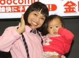 『DOCOMO Open House 2018 AIボイス&キャラクターライセンスプロジェクト』に出席した金田朋子&千笑ちゃん (C)ORICON NewS inc.