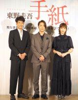 (左から)佐藤隆太、亀梨和也、本田翼 (C)ORICON NewS inc.